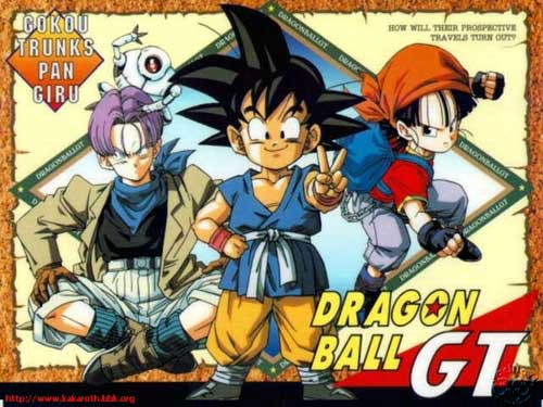 https://batora07dotblog.files.wordpress.com/2011/12/062c6-dragon-ball-gt-newanimationworld-blogspot-com.jpg?w=500&h=375