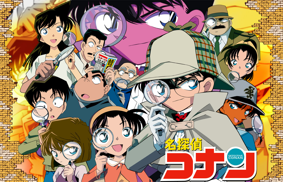 https://batora07dotblog.files.wordpress.com/2011/12/c340e-detective_conan_by_dimensi1.jpg?w=1200&h=774