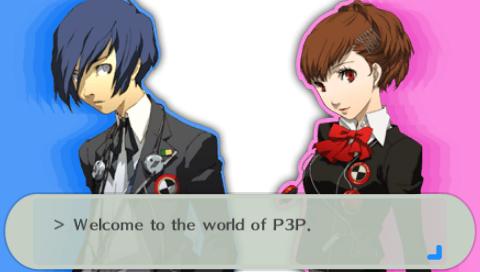 rencontres Yukari Persona 3 FES